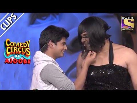 Xxx Mp4 Siddharth Flirts With Krushna Comedy Circus Ke Ajoobe 3gp Sex