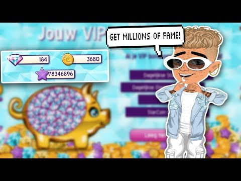 HOW TO GET MILLIONS OF FAME IN YOUR PIGGY BANK!