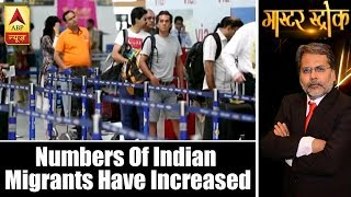 Master Stroke: Numbers Of Indian Migrants Have Increased, Says Oecd Report | Abp News