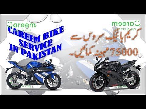 Careem Bike Service