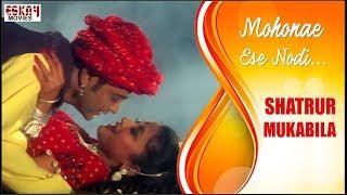 Mohonae Ese Nodi I Satrur Mukabela | Prasenjit | Rachana | Bengali Song