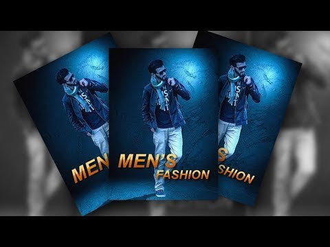 How to Make a Men's Poster With Photoshop Fashion