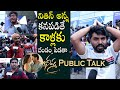 Bheeshma Public Talk Bheeshma Nithin Movie Public Talk Review ampRating Telugu Mic