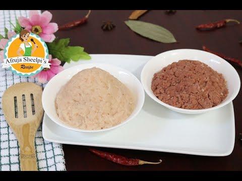 হাতেই গরু এবং মুরগীর মাংসের কিমা || Homemade Keema | Homemade Ground Meat| How to Grind Meat at Home