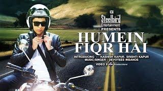 PROMO- Humein Fiqr Hai | Kashish Kapur & Srishti Kapur | Steelbird SBA-2 Helmet