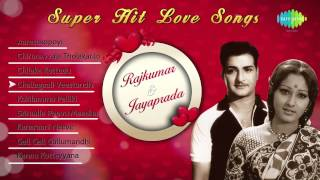 Super Hit Love Songs of NTR & Jaya Prada | Best Romantic Songs Jukebox | Old Telugu Duet Songs