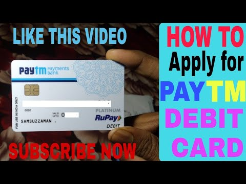 How to apply for Paytm debit card | How to get your paytm debit card | How to order your debit card