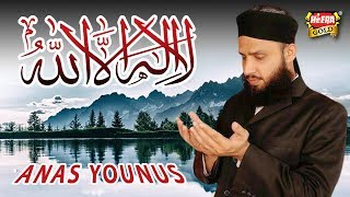 Anus Younus - Hamd - 2016
