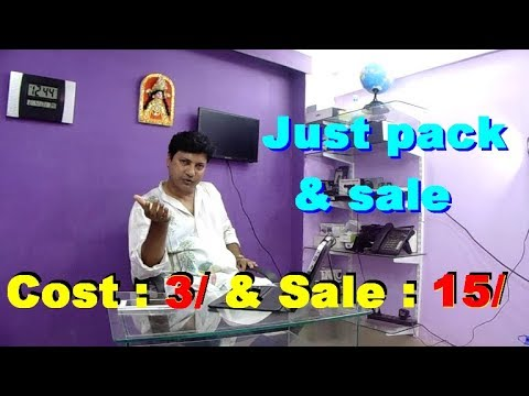 Easy business idea. Just pack and sale easy business idea. Trading business idea.