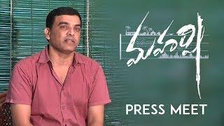 Dil Raju about Maharshi - Press Meet | Mahesh Babu, Pooja Hegde | Vamshi Paidipally