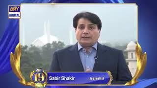 Journalist #SabirShakir wishes a Happy 19th Anniversary to #ARYDigitalNetwork
