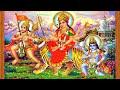 Download जय अम्बे गौरी - माँ  दुर्गा की आरती MP3,3GP,MP4