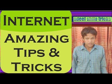 Some useful internet tricks in Hindi Urdu