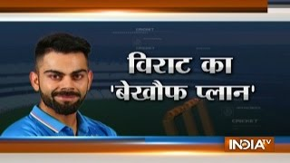 Cricket Ki Baat: Dhoni will Continue to Suggest, only I'll take Final Call, says Virat Kohli