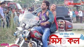 Shooting MISSED CALL   Upcoming Bengali Film   Bappy   Mugdhota   2015   Dhallywood24.com