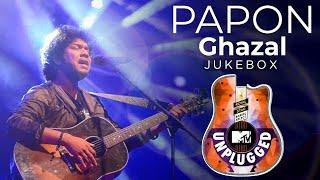 Papon - MTV Unplugged Jukebox   Ghazal Compilation