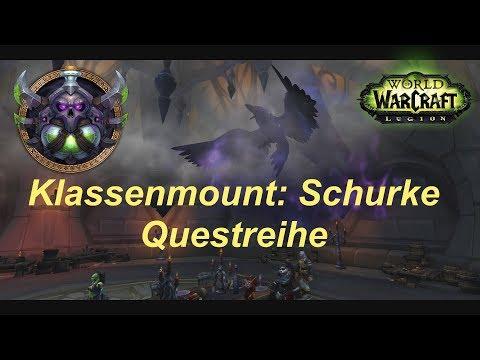 Klassenmount: Schurke - Questreihe (World of Warcraft 7.2)
