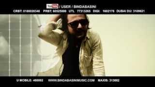 Download Jhilke Badal ||झिल्केले घन्कायो घन्कायो झिल्केले मादल||Full ||Bindabasini Music Badal Prasai Video