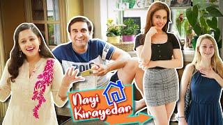 Nayi Kirayedaar -   Haryanvi Husband Punjabi Wife - Episode 09   Lalit Shokeen Films
