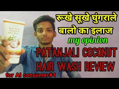 for AI consumer#1 /  patanjali coconut hair wash review/ rough hair treatment at home for men