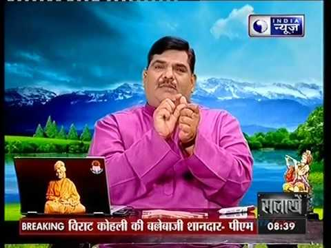 Pawan sinha Tips if  somebody has luck Wealth in life or not