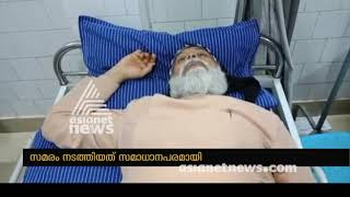 Download Thrissur mannamangalam church orthodox protest ; Police is responsible for violence says Bishop Video