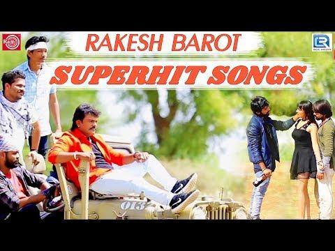 Xxx Mp4 RAKESH BAROT SUPERHIT SONGS જરૂરથી સાંભળો New Gujarati Song 2018 ગમશે ગીત તમને 3gp Sex