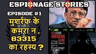 RAW, Room No. 83315 & Musharraf Tapes | Espionage Stories Ep#1
