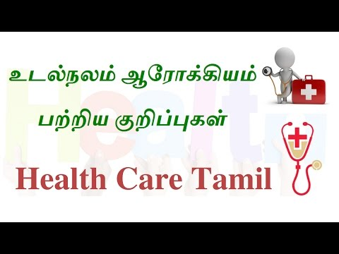 Health Care Tips in Tamil Android App