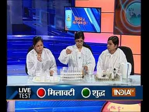 Reality Check: India TV conducts purity of milk