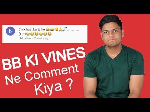 BB ki Vines Ne Question Puchaa.. #AskPC Episode 32