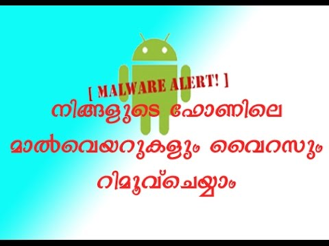 remove virus & malware android