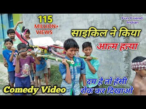Xxx Mp4 Comedy Video। Cycle Ne Kiya Aatmhatya। Fun Friend Indian 3gp Sex
