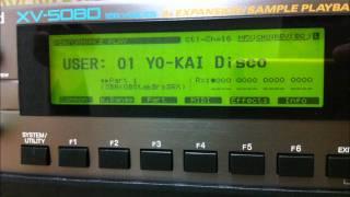 まもるクンは呪われてしまった! Yo-kai Disco 【xv-5080アレンジ】