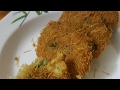 Chicken Russian Cutlets (Ramzan Special)