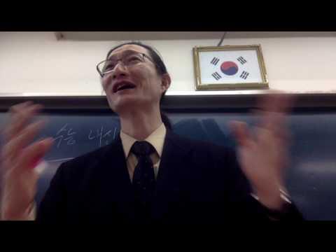 [Capt Jang Edu] 연세교육 성신고 특강  수능공부법 일반
