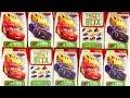 Машинки Тачки 3 Игрушки Распаковка Свит Бокс Сюрприз Мультики про Машинки Cars 3 Disney