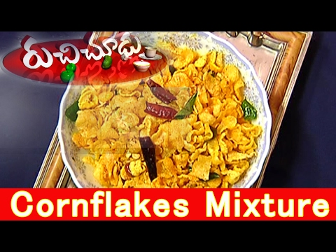Cornflakes Chivda (Snack Recipe with Corn Flakes) || Ruchi Chudu || Vanitha TV