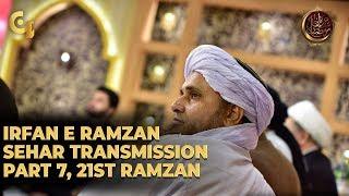 Irfan e Ramzan - Part 7 | Sehar Transmission | 21st Ramzan, 27, May 2019
