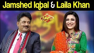 Jamshed Iqbal & Laila Khan | Syasi Theater 31 January 2019 | Express News