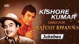 Happy Birthday Rajesh Khanna | Kishore Kumar Sings For Rajesh Khanna | Bollywood Songs