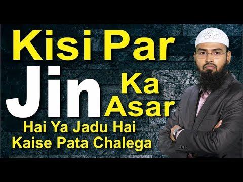 Xxx Mp4 Kisi Par Jinn Ka Asar Hai Ya Jadu Hai Kaise Pata Chalega By Adv Faiz Syed 3gp Sex