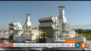 Iran made Natural Gas Re-Pressure station, Farashband county تقويت فشار گاز طبيعي شهرستان فراشبند