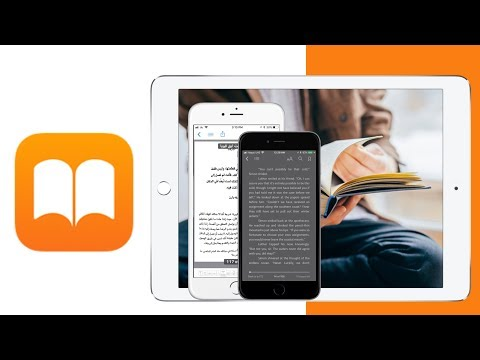 How To Download PDF Books In iBook & Files On iPhone & iPad - Apple 360