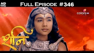Shani - 9th March 2018 - शनि - Full Episode