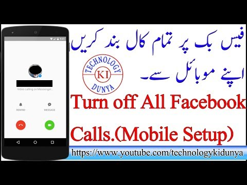 How To Stop Voice Video Calls On Facebook Messenger (MOBILE) Urdu/Hindi (2018)