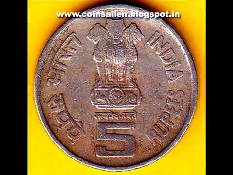 Valuable & Rare FIVE Rupees Commemorative Coin of India