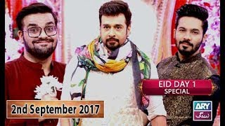 Salam Zindagi With Faysal Qureshi - Eid 1st Day Special - 2nd September 2017