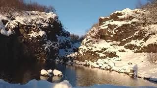 Tranquil Icelandic Babbling Brook