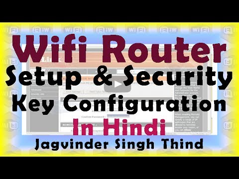 Dlink WiFi Router Setup & Wireless Router Security Setup - वाईफाई राऊटर - Video 3
